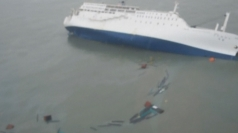 Amateur footage shows moments before South Korean ferry sank