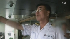 South Korea ferry: Captain praises safety in promo video