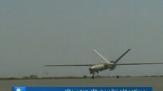 Iran deploys long-range surveillance drone
