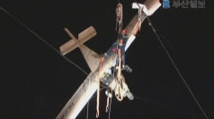 Aircraft gets stuck in electricity cables