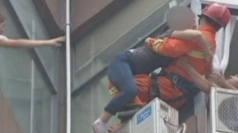 Fireman saves woman from suicide attempt in China